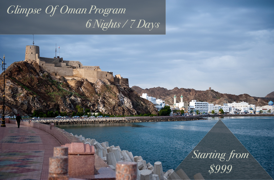 glimpse of oman image | 6 nights 7 days | starting from $999