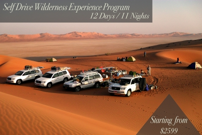 self drive wilderness program | 12 days 11 nights | starting from $2599