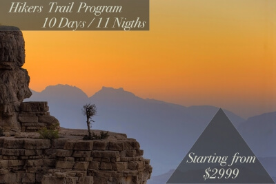 hikers trail program image | 10 days 11 nights | starting from $2999