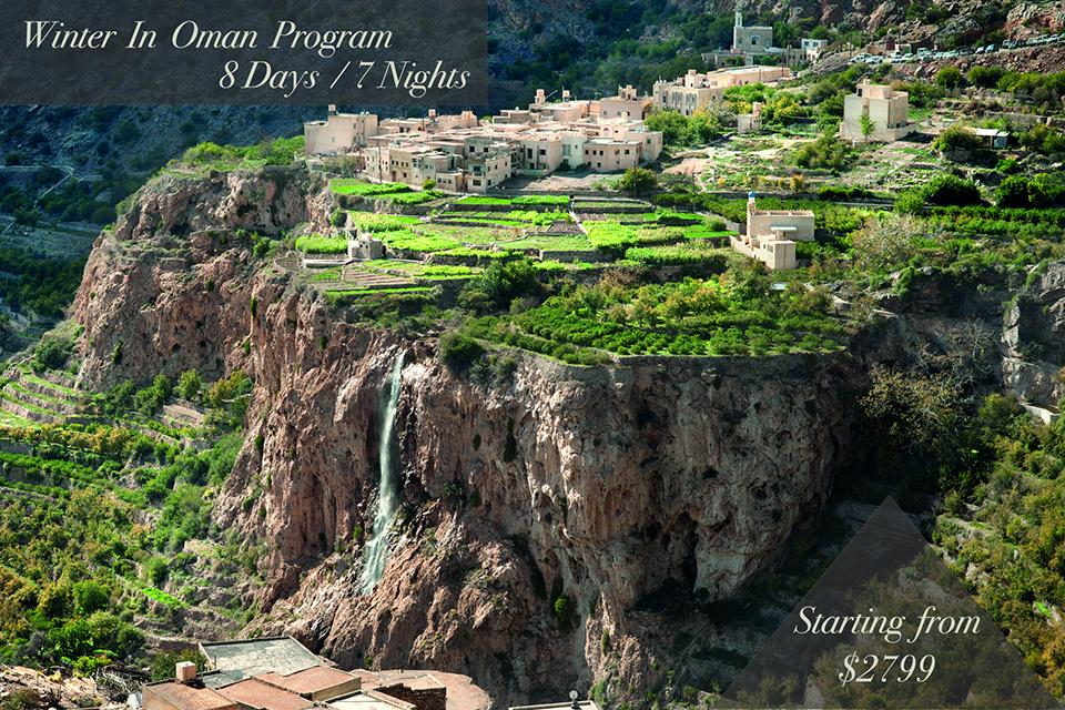 winter in oman program image | 8 days 7 nights | starting from $2799
